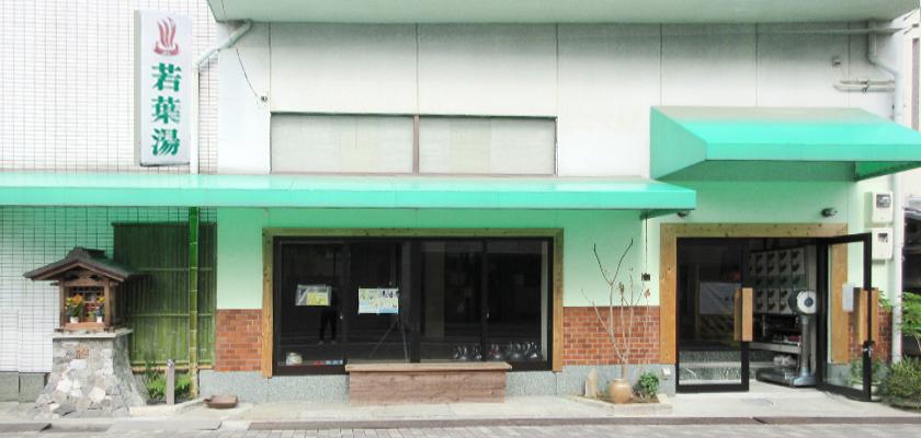 クロスフィット京都外観